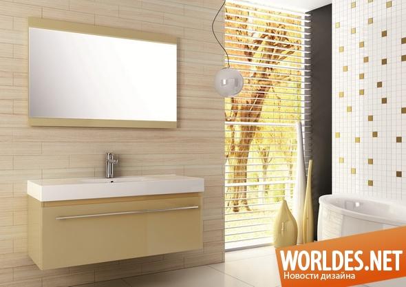 дизайн ванной комнаты, дизайн мебели для ванной комнаты, дизайн шкафов для ванной комнаты, ванная комната, мебель для ванной комнаты, шкафчики для ванной комнаты
