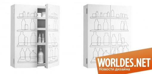 дизайн мебели, дизайн шкафа, дизайн шкафов, дизайн современного шкафа, шкаф, шкафы, оригинальные шкафы, современные шкафы, необычные шкафы, красивые шкафы