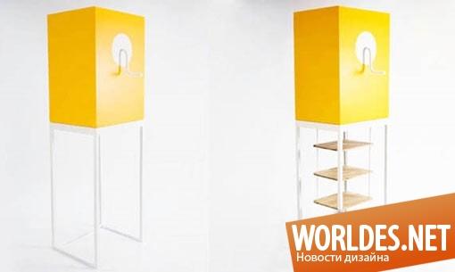 дизайн мебели, дизайн шкафа, дизайн шкафов, дизайн современного шкафа, шкаф, шкафы, оригинальные шкафы, современные шкафы