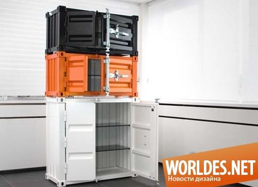 дизайн мебели, дизайн шкафа, дизайн шкафов, дизайн современного шкафа, шкаф, шкафы, оригинальные шкафы, современные шкафы, шкафы в промышленном стиле