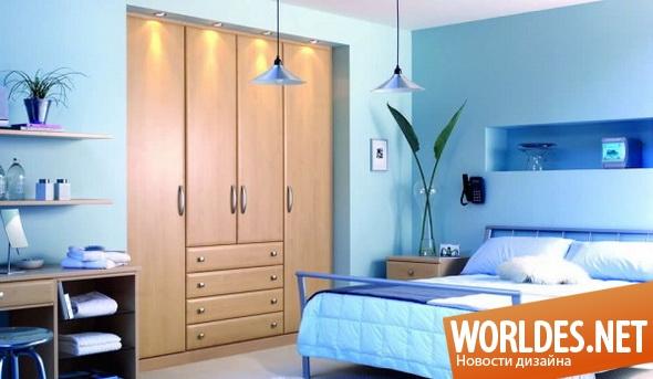 дизайн мебели, дизайн шкафа, шкаф, шкафы, шкафы для спальни, современный шкаф, практичный шкаф, вместительный шкаф, красивый шкаф