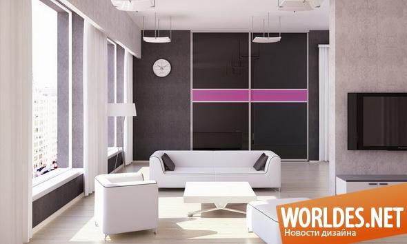 дизайн мебели, дизайн шкафов, шкаф, шкафы, шкафы-купе, современные шкафы, практичные шкафы