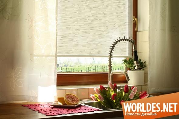 декоративный дизайн, декоративный дизайн штор, дизайн штор, шторы, шторы для кухни, практичные шторы, современные кухонные шторы