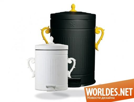 дизайн, декоративный дизайн, дизайн урны, дизайн мусорного бака, урна, мусорный бак, шикарный мусорный бак Trashchic
