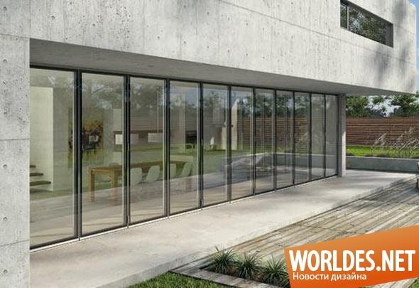декоративный дизайн, декоративный дизайн дверей, двери, складные двери, двери для выхода на террасу, складные двери на террасу