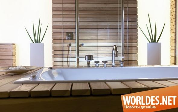 дизайн ванной комнаты, дизайн смесителей для ванной комнаты, смесители для ванной комнаты, ванная комната