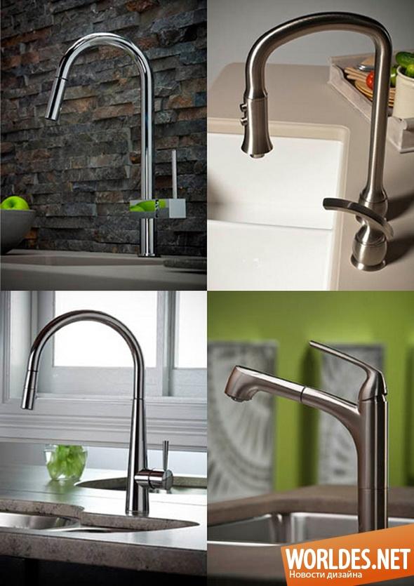 дизайн кухни, дизайн кухонных смесителей, дизайн смесителей для кухни, смесители для кухни, кухонные смесители