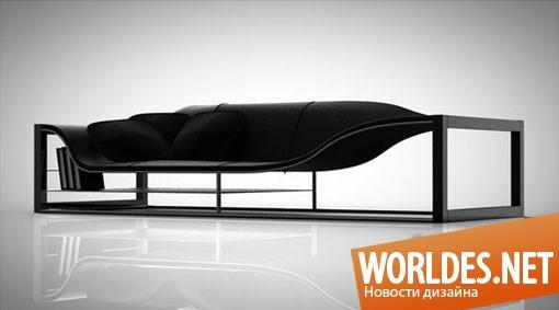 дизайн мебели, дизайн софы, софа, диван, современная софа, красивая софа, мягкая софа, оригинальная софа