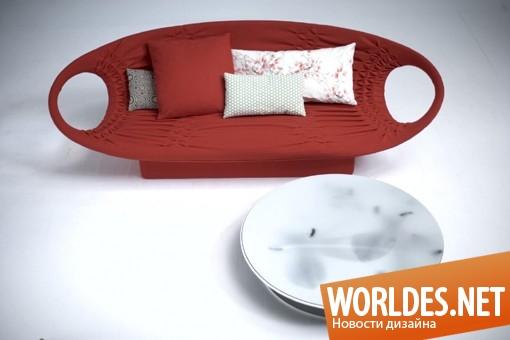 дизайн мебели, дизайн софы, софа, удобная софа, оригинальная софа, комфортная софа, красивая софа, интересная софа