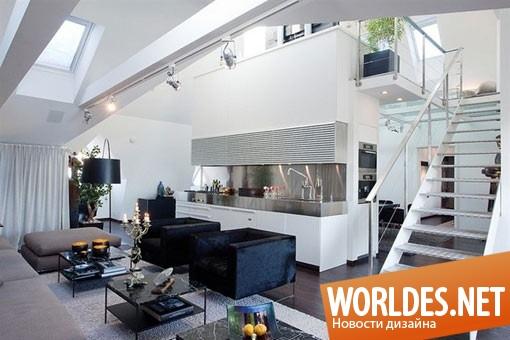 дизайн интерьера, дизайн интерьеров, интерьер квартиры, дизайн интерьера квартиры, дизайн современной квартиры, современная квартира, декорированная квартира