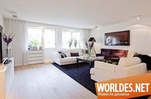 дизайн интерьера, дизайн интерьеров, дизайн интерьера квартиры, квартира, современная квартира, оригинальная квартира, светлая квартира, квартира в скандинавском стиле, просторная квартира