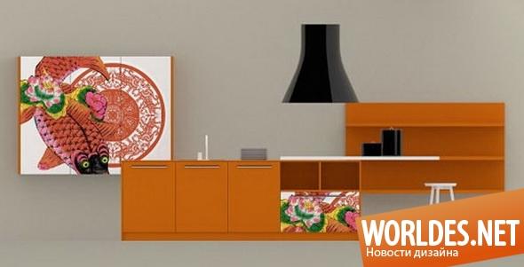 дизайн кухни, дизайн кухонь, дизайн мебели для кухни, мебель кухни, кухонная мебель, кухни, кухня, современные кухни