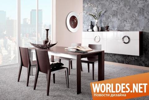 дизайн мебели, мебель, современная мебель, стильная мебель, красивая мебель