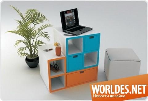 дизайн мебели, мебель, современная мебель, оригинальная мебель, необычная мебель