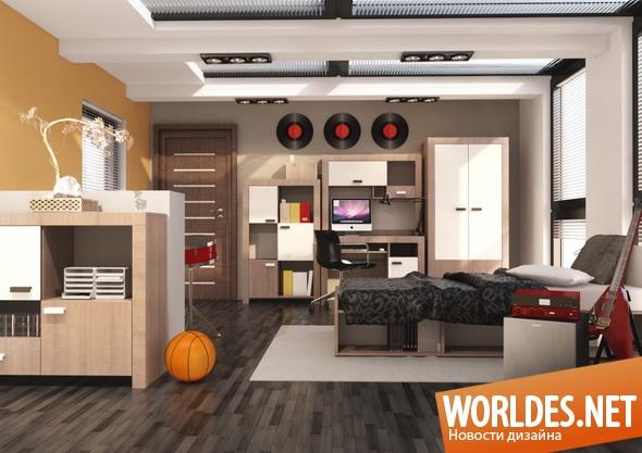 дизайн мебели, дизайн молодежной мебели, мебель, современная мебель, молодежная мебель, практичная мебель, функциональная мебель