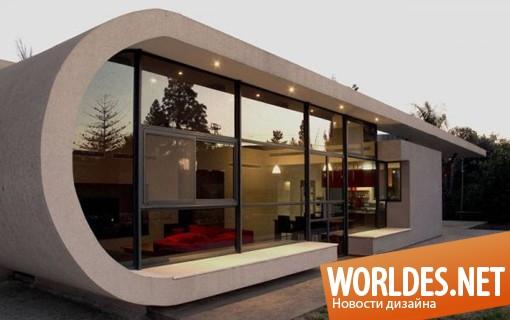 архитектурный дизайн, дизайн дома, дом, современный дом, стильный дом, дом в современном стиле