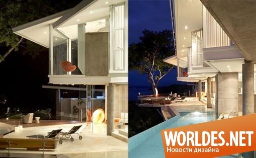 архитектурный дизайн, архитектурный дизайн дома, дизайн дома, дизайн резиденции, дом, резиденция, современная резиденция, просторная резиденция, дом с бассейном, современная резиденция в Коста-Рике