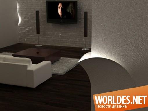декоративный дизайн, декоративный дизайн освещения, освещение, система освещения, современная система освещения, оригинальная система освещения
