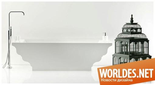 дизайн ванной комнаты, дизайн ванной, ванна, современная ванна, белая ванна, красивая ванна, ванна, вдохновленная классикой, ванна с классическими формами