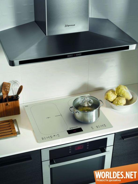 дизайн бытовой техники, дизайн вытяжки, дизайн кухонной вытяжки, бытовая техника, вытяжка, кухонная вытяжка, современная вытяжка, металлическая вытяжка
