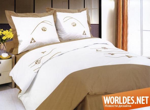 декоративный дизайн, декоративный дизайн постельного белья, дизайн постельного белья, белье, постельное белье, современное постельное белье, белье для спальни, постельное белье для спальни