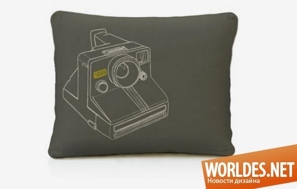 декоративный дизайн, декоративный дизайн подушек, дизайн подушек, подушки, декоративные подушки, оригинальные подушки, современные подушки