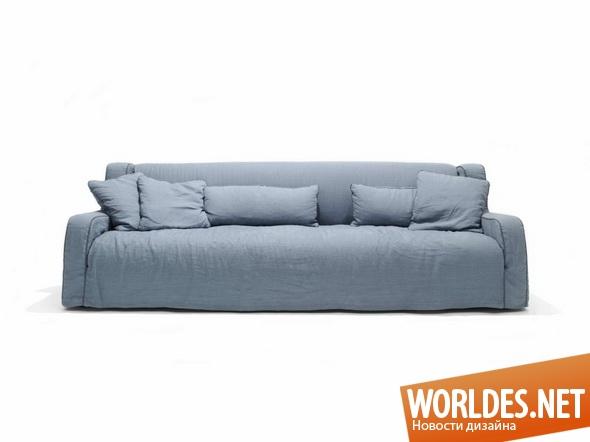 дизайн мебели, дизайн дивана, дизайн софы, диван, софа, диваны, современные диваны, современная софа