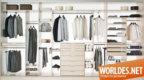 дизайн мебели, дизайн гардероба, мебель, современная мебель, гардеробы, современные гардеробы