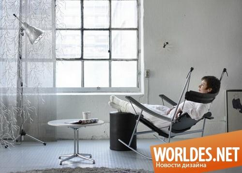 дизайн мебели, дизайн кресла, дизайн кресла-качалки, мебель, современная мебель, кресло, современное кресло, кресло-качалка