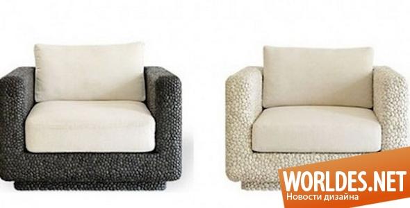 дизайн мебели, дизайн кресел, дизайн кресла, мебель, современная мебель, кресла, кресло, современные кресла, современное кресло, комфортные кресла, стильные кресла, оригинальные кресла