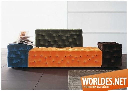 дизайн мебели, дизайн дивана, диван, модульный диван, диваны, модульные диваны, современные диваны, современные модульные диваны
