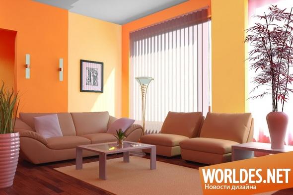 декоративный дизайн, декоративный дизайн настенных покрытий, дизайн краски, краска, моющаяся краска