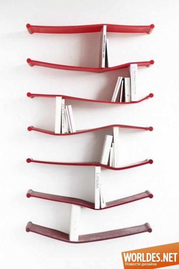 дизайн мебели, дизайн книжных полок, мебель, современная мебель, книжные полки, современные книжные полки, необычные книжные полки, полки для книг