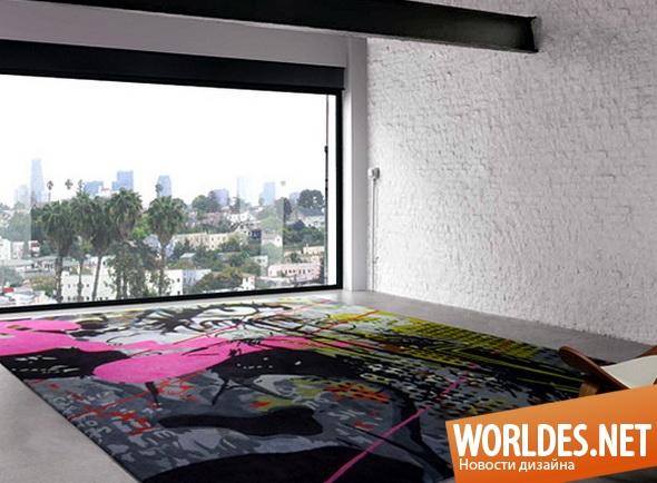 декоративный дизайн, декоративный дизайн ковров, дизайн ковров, ковры, современные ковры, оригинальные ковры