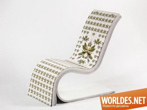 дизайн мебели, дизайн стульев, дизайн кресел, мебель, современная мебель, стулья, современные стулья
