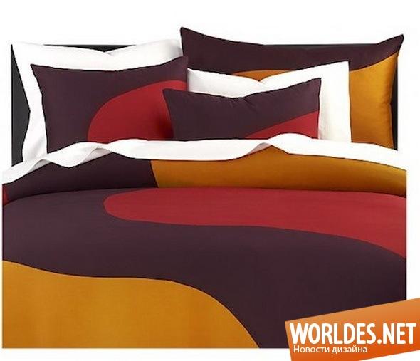 дизайн аксессуаров, дизайн аксессуаров для дома, аксессуары, аксессуары для дома, постельные принадлежности, постельное белье, современное постельное белье