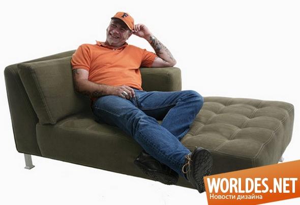 дизайн мебели, дизайн дивана, дизайн софы, дизайн соф, софа, диван, современная софа, современный диван, комфортная софа