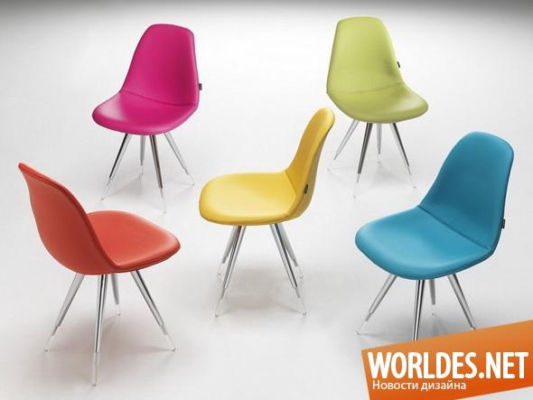 дизайн мебели, дизайн стульев, дизайн современной мебели, дизайн современных стульев, мебель, современная мебель, современные стулья
