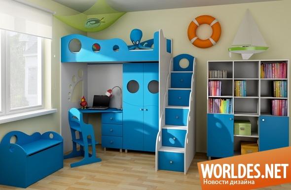 дизайн мебели, дизайн детской мебели, мебель, детская мебель, современная детская мебель