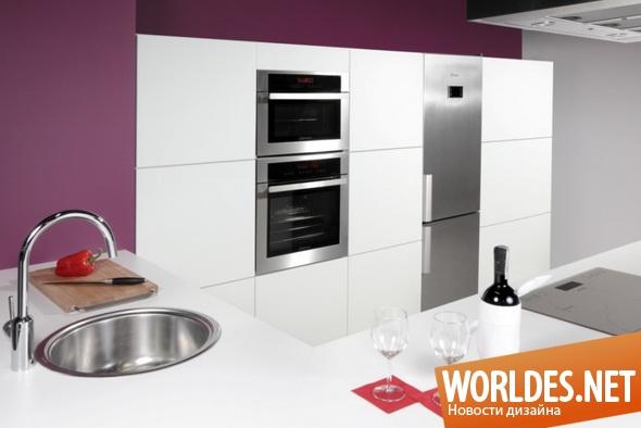 дизайн бытовой техники, дизайн холодильника, бытовая техника, современная бытовая техника, холодильник, современный холодильник