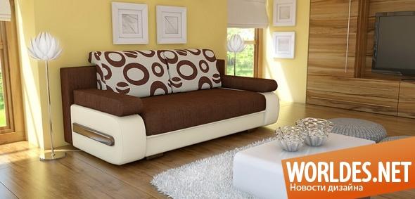 дизайн мебели, дизайн дивана, дизайн современного дивана, дизайн современной мебели, мебель, современная мебель, современный диван, коричневый диван