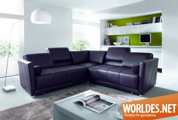 дизайн мебели, дизайн угловой мебели, мебель, современная мебель, угловая мебель, дизайн дивана, дизайн углового дивана, современный диван, угловой диван, современный угловой диван