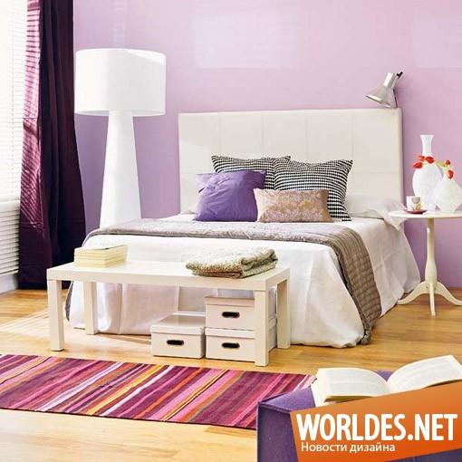 дизайн интерьеров, дизайн интерьера, дизайн интерьера спальни, дизайн спальни, спальни, спальня, современные спальни, спальни с фиолетовыми акцентами, красивые спальни