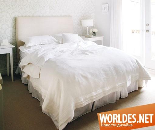 дизайн интерьеров, дизайн интерьера спальни, интерьер спальни, спальня, спальни, дизайн спальни, дизайн спален