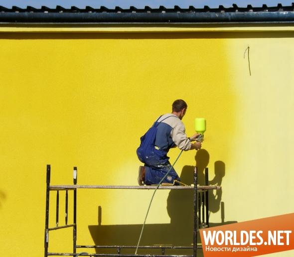 дизайн аксессуаров, дизайн аксессуаров для дома, дизайн спрея для нанесения краски, аксессуары, аксессуары для дома, спрей для нанесения штукатурки, спрей для нанесения краски