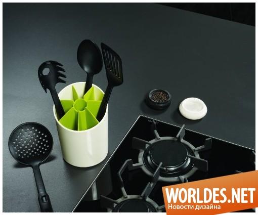 дизайн аксессуаров, дизайн аксессуаров для кухни, дизайн кухонных аксессуаров, дизайн стакана для столовых приборов, стакан, стакан для столовых приборов, стакан для сушки столовых приборов