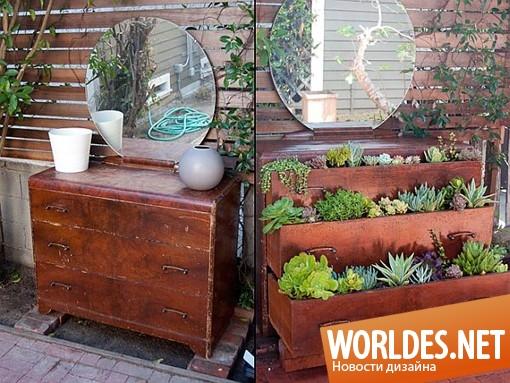 декоративный дизайн, горшки для цветов, старая мебель для цветов