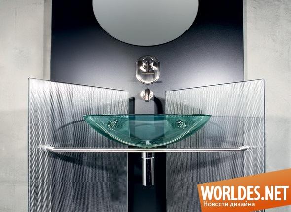 дизайн ванной комнаты, дизайн раковин, раковины, раковины для ванной комнаты, стеклянные раковины, современные раковины, красивые раковины, стильные раковины