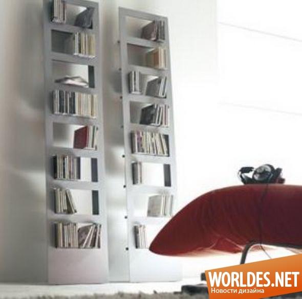 дизайн мебели, дизайн стеллажей, дизайн полок, стеллажи, стеллажи для книг, полки для книг, современные стеллажи для книг