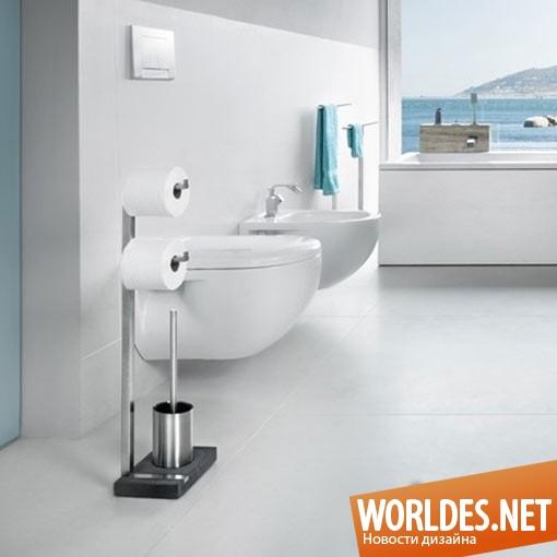Стенд для туалетной бумаги Blomus Menoto